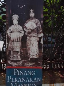 Peranakan Museum Poster - Penang