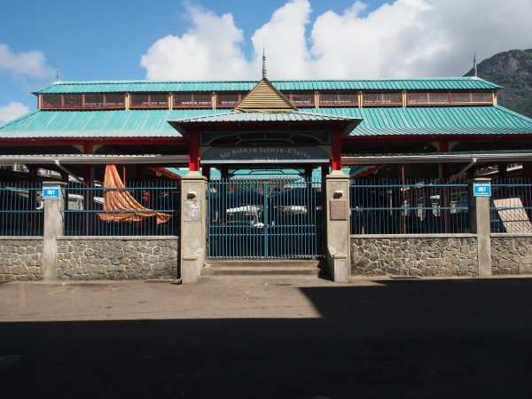 Entrance to the main market - expensive but huge amounts of fresh tuna and snapper